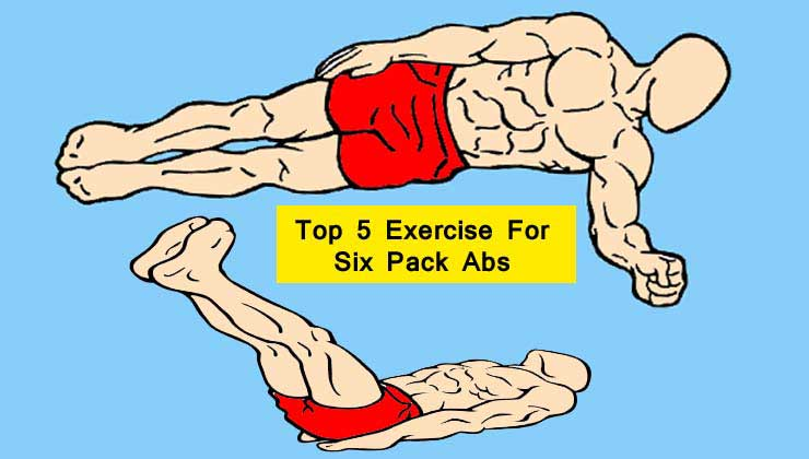 Top 5 Exercise For Six Pack Abs Hindi