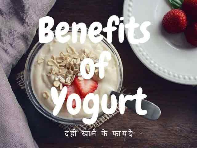 Benefits of Dahi