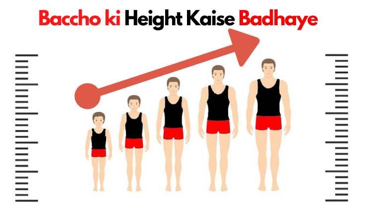 15 Saal ke Bacho ki Height Kaise Badhaye