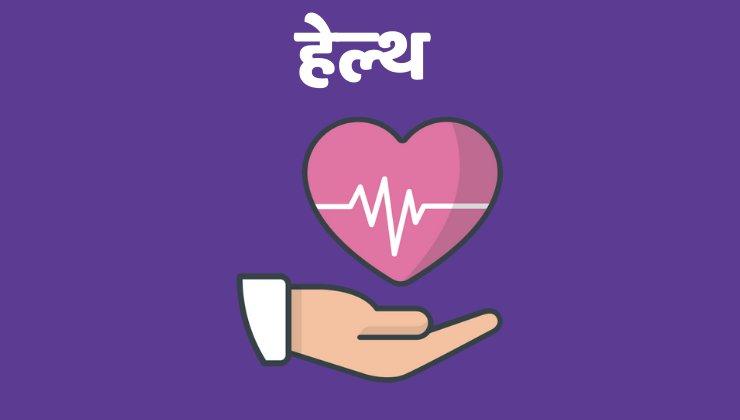 Neerfit Health