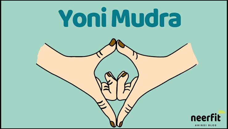 Yoni Mudra Steps in Hindi