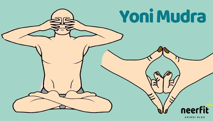 Yoni Mudra in Hindi