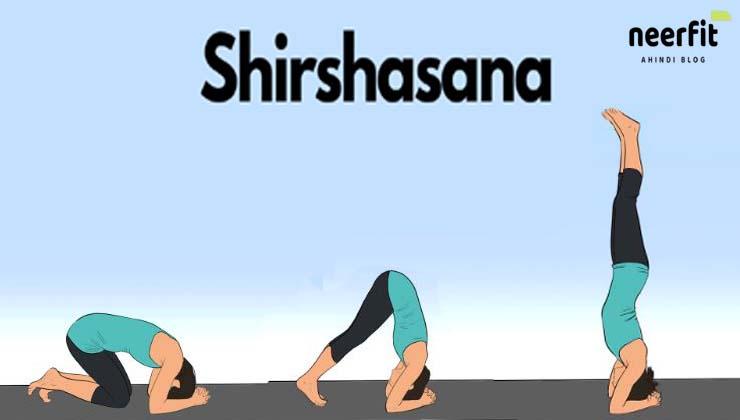 Shirshasana (शीर्षासन)
