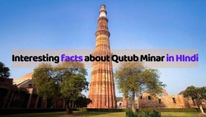 Interesting Facts About Qutub Minar in Hindi