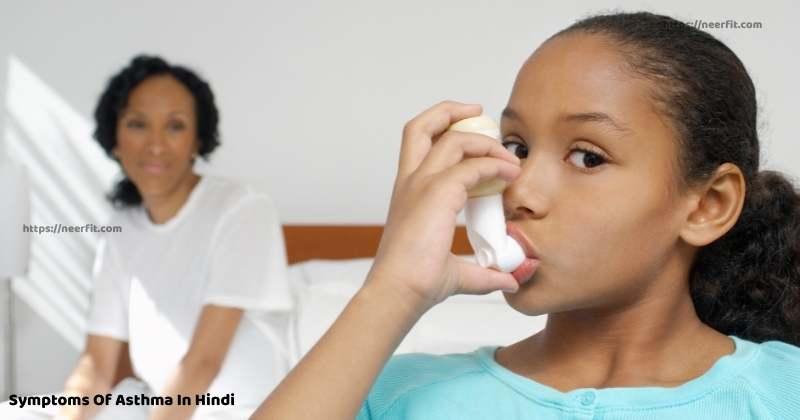 Symptoms Of Asthma In Hindi
