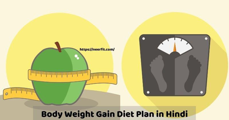 Body Weight Gain Diet Plan in Hindi